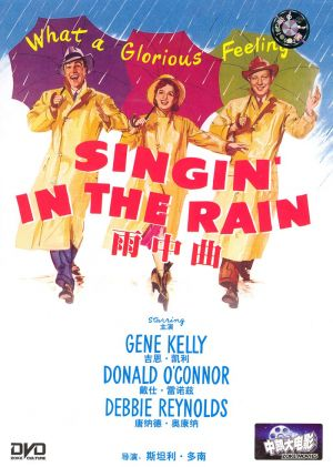 Singin' in the Rain 800x1123