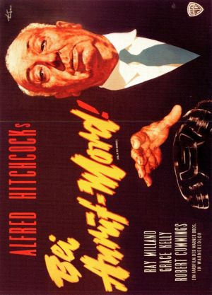 Dial M for Murder 877x1219