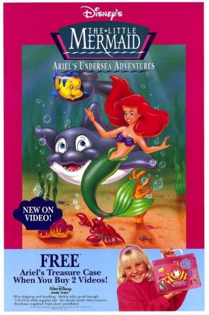 The Little Mermaid 580x875