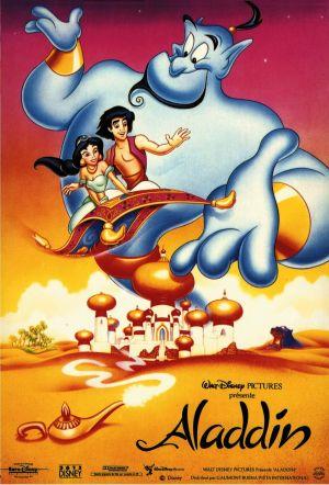 Aladdin 1547x2280