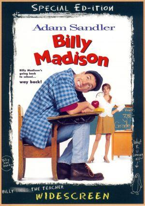Billy Madison 1530x2169