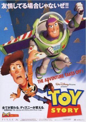Toy Story 518x728