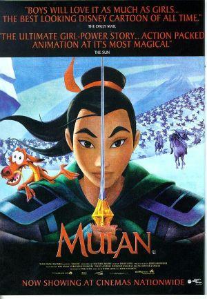 Mulan 493x711