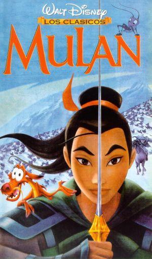 Mulan 620x1056