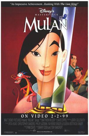 Mulan 580x885