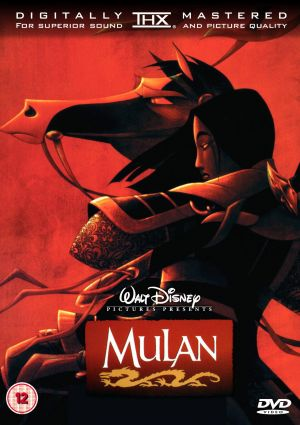 Mulan 1535x2175