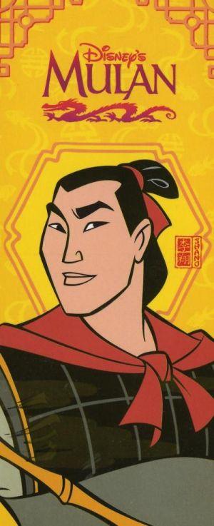 Mulan 400x982