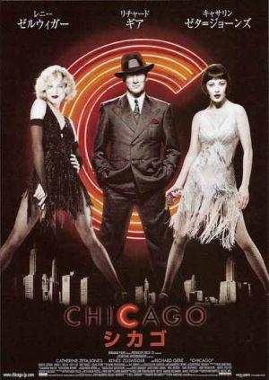 Chicago 404x570