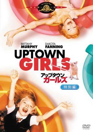 Uptown Girls 488x689