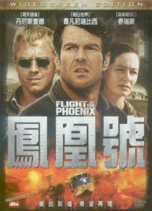 Flight of the Phoenix 400x555
