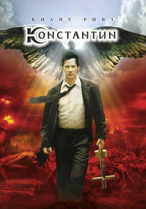 Constantine 756x1083