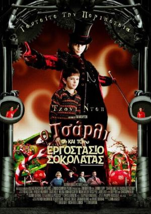 Charlie and the Chocolate Factory 791x1122