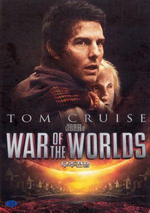 War of the Worlds 1800x2541