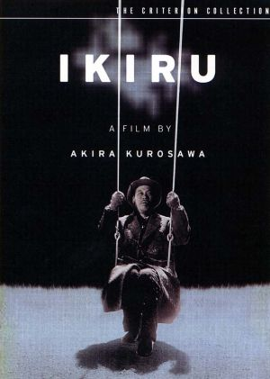 Ikiru Dvd cover