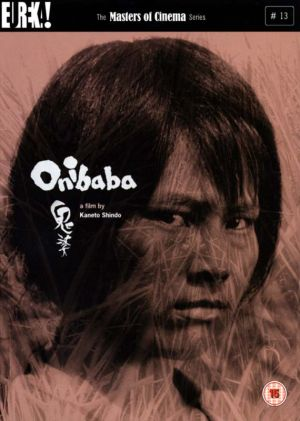 Onibaba Dvd cover