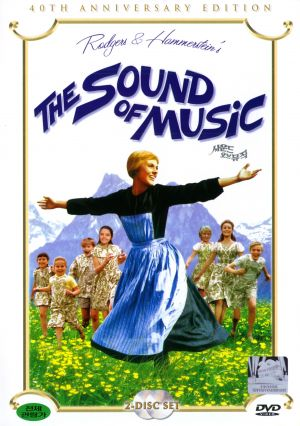 The Sound of Music 3019x4285