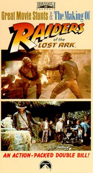 Raiders of the Lost Ark 383x713