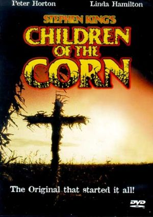 Children of the Corn Dvd cover