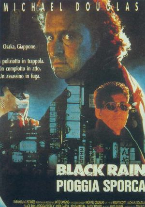 Black Rain 500x711