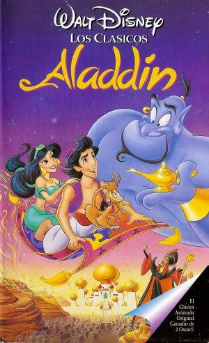 Aladdin 927x1520