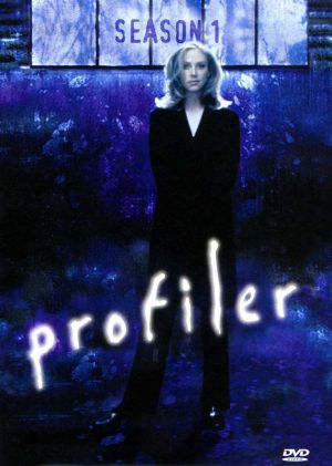 Profiler 570x800