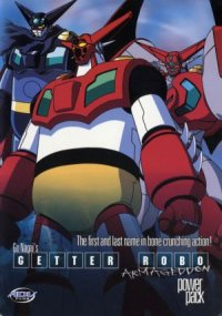 Getter Robo Armageddon poster