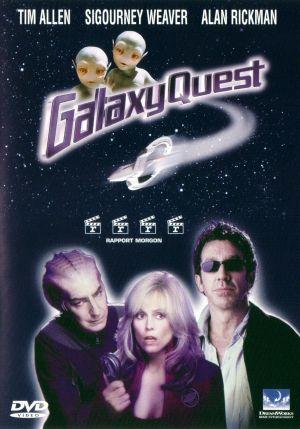 En quête d'une galaxie 2450x3500