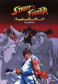 Street Fighter Zero poster
