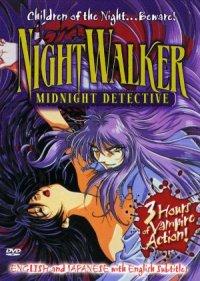 Mayonaka no tantei Nightwalker poster