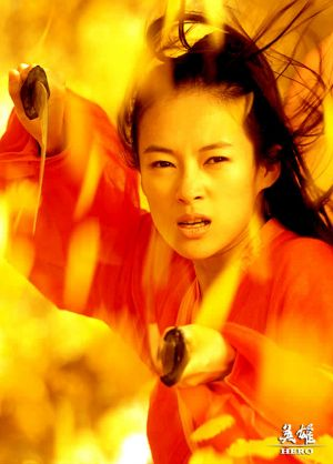 Ying xiong 610x850