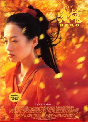 Ying xiong 710x976