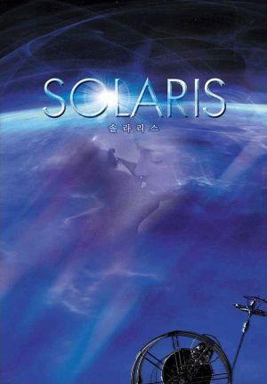 Solaris 598x858