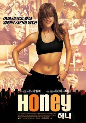 Honey 900x1291