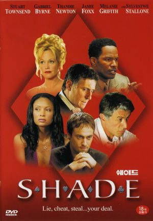 Shade Dvd cover