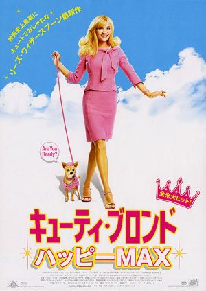 Legally Blonde 2: Red, White & Blonde 825x1166