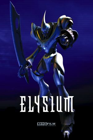 Elysium 2000x3000