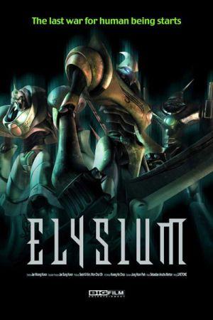 Elysium 400x600