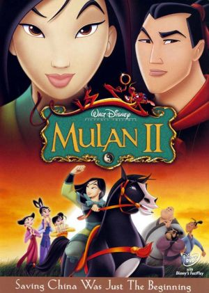 Mulan II 570x800