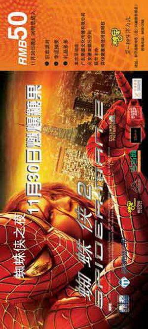 Spider-Man 2 372x825