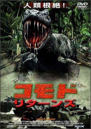 http://www.movieposterdb.com/posters/06_01/2004/0346811/l_78680_0346811_ee947b9c.jpg