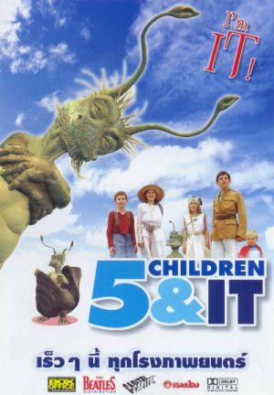 Five Children and It 400x576