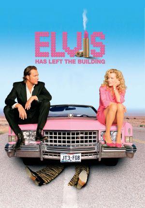 Elvis Has Left the Building 1420x2035