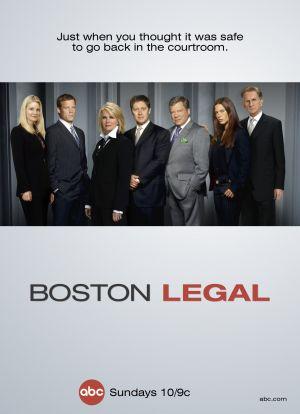 Boston Legal 1448x2000