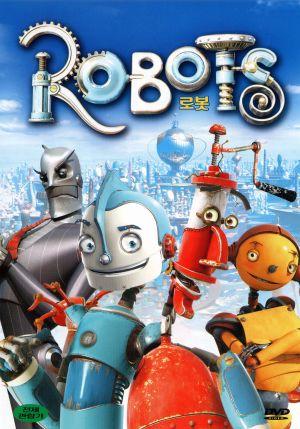 Robots 1991x2849