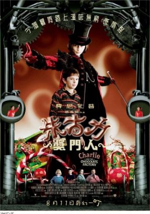 Charlie and the Chocolate Factory 480x686