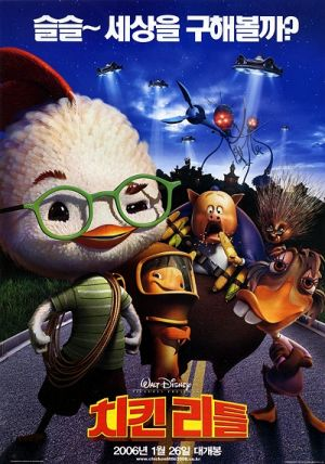 Chicken Little 400x571