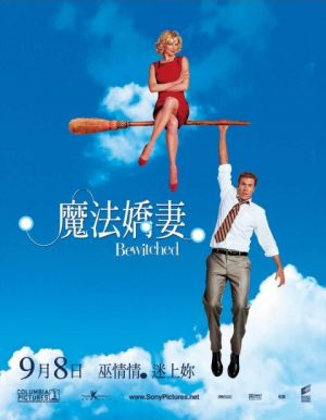 Bewitched 480x617