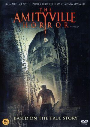 The Amityville Horror 2018x2849