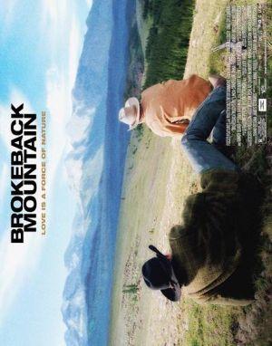 Brokeback Mountain 456x580
