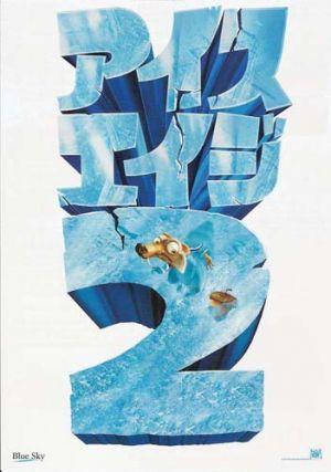 Ice Age 2 - Jäätikkö sulaa 351x500